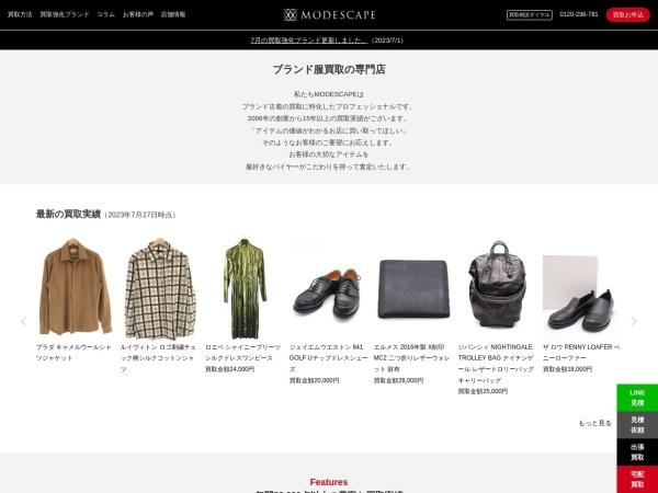 Screenshot of www.modescape.com