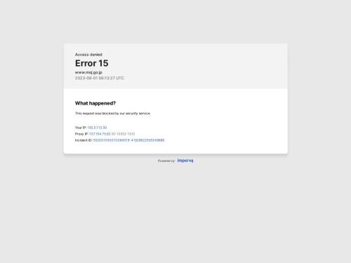 Screenshot of www.moj.go.jp