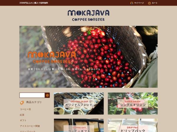 Screenshot of www.mokajava.co.jp