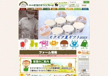 Screenshot of www.moku-moku.com