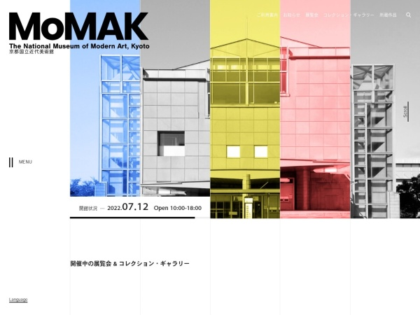 Screenshot of www.momak.go.jp