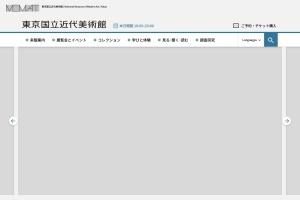 http://www.momat.go.jp/