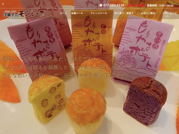 Screenshot of www.mon-reve.jp