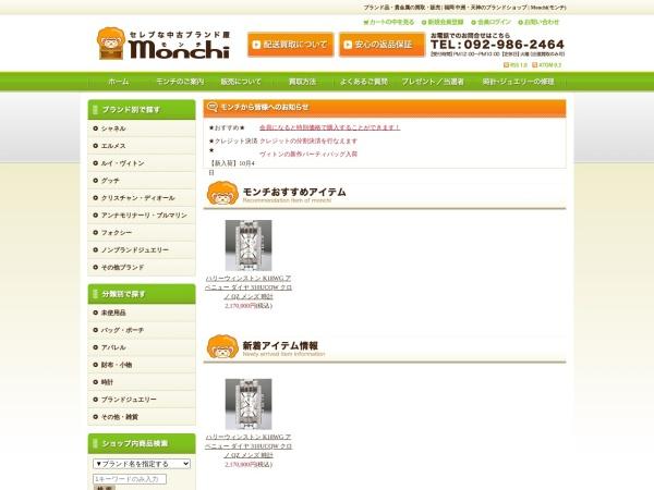 http://www.monchi.me