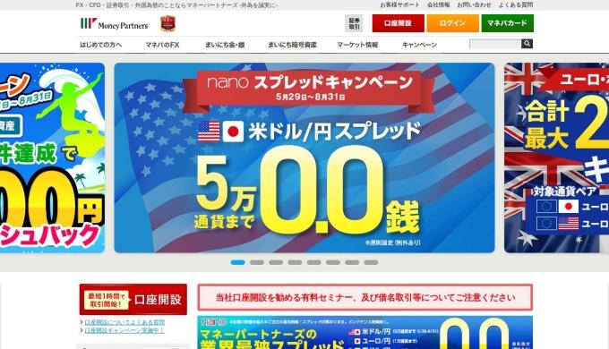 Screenshot of www.moneypartners.co.jp