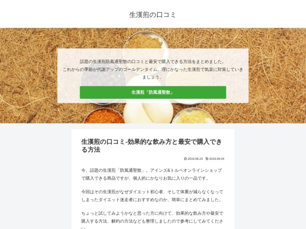 Screenshot of www.mopup.net