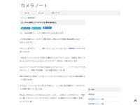 Screenshot of www.mori-camera.com