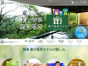 http://www.mori-onsen.com/