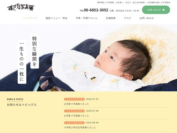 Screenshot of www.mori-photo.net