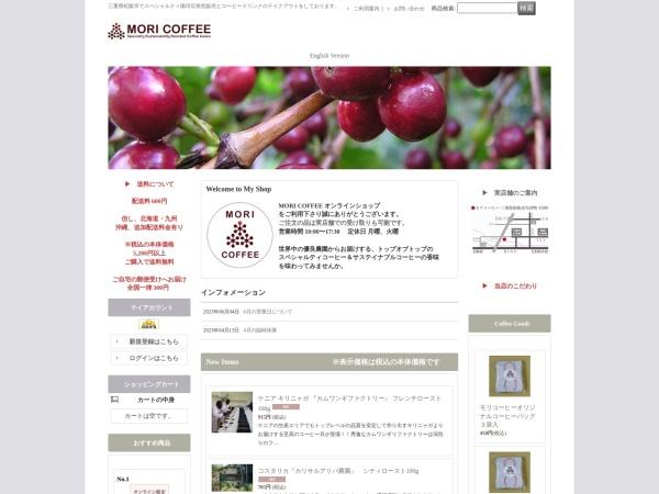 Screenshot of www.moricoffee.jp