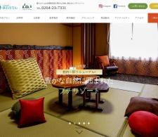 Screenshot of www.morinohotel.com