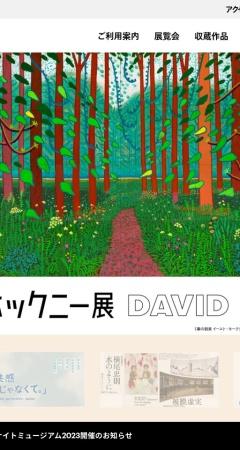 http://www.mot-art-museum.jp/