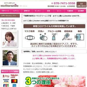http://www.mother-smile.info/