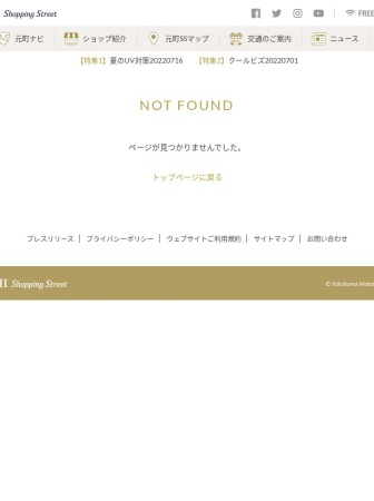 Screenshot of www.motomachi.or.jp