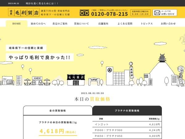 Screenshot of www.mouri78.co.jp