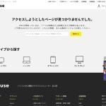 http://www.mouse-jp.co.jp/desktop/lm/lm-ih530x1_spec.html
