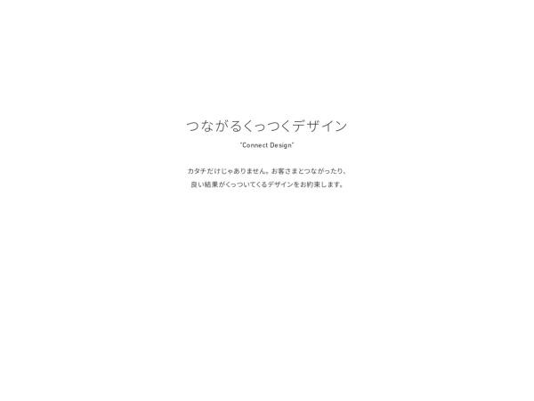 Screenshot of www.movedesign.jp