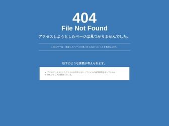 http://www.moviola.jp/api2016/woods2/index.html
