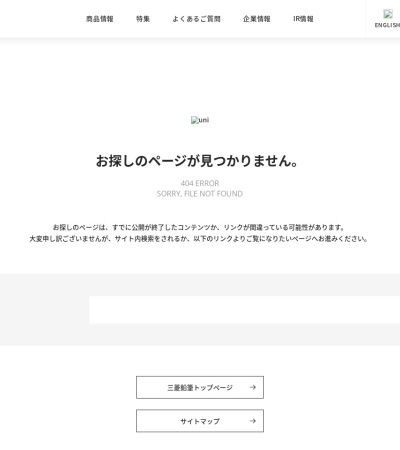 Screenshot of www.mpuni.co.jp