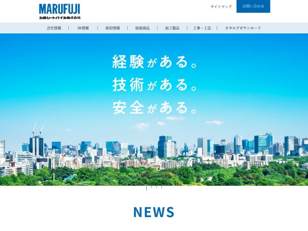 Screenshot of www.mrfj.co.jp