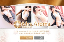 http://www.mrs-aroma.com/