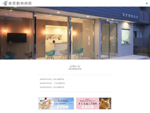 Screenshot of www.mrskbr-vet.com