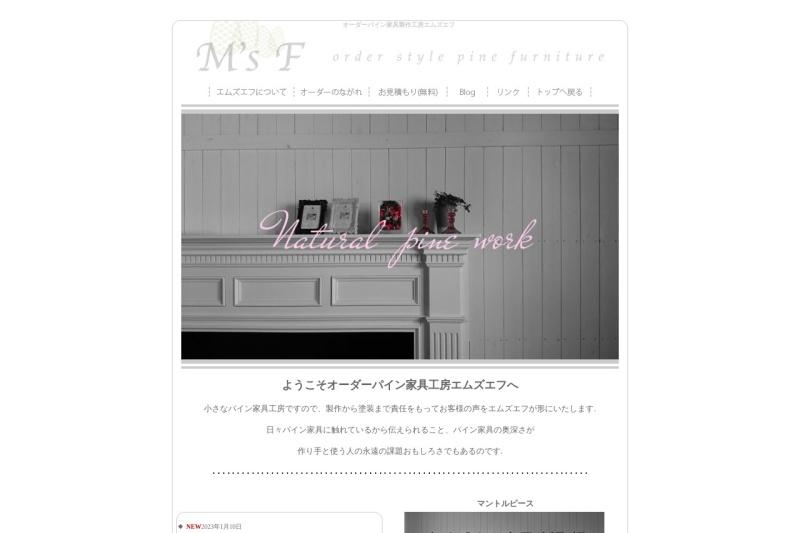 Screenshot of www.msf-pine.com