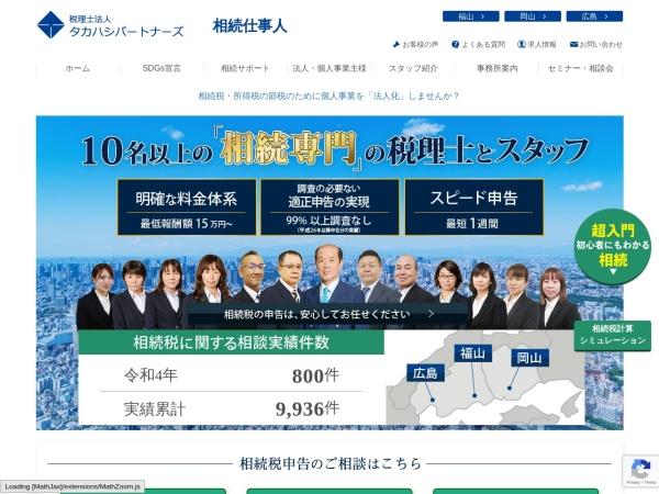 Screenshot of www.mt-taxcs.com
