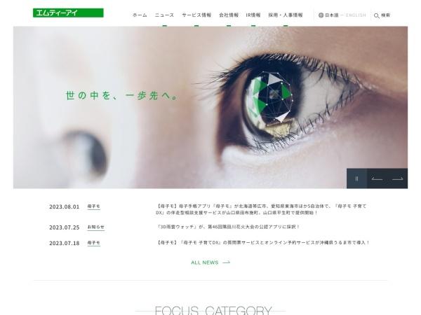 Screenshot of www.mti.co.jp