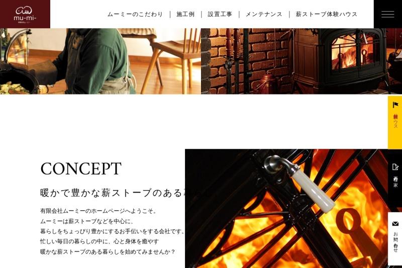 Screenshot of www.mu-mi.jp