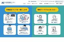 Screenshot of www.mu-tokyo.ne.jp