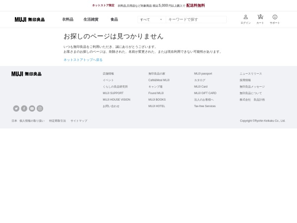 Screenshot of www.muji.net