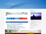 http://www.mukaikaze.net/entry/fit-hybrid-%E5%B9%B4%E9%96%93%E7%B6%AD%E6%8C%81%E8%B2%BB