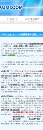 Screenshot of www.mukumi.com