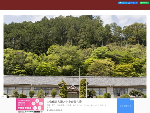 Screenshot of www.muninoichi.com