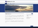 DigiPressテーマセールスページ