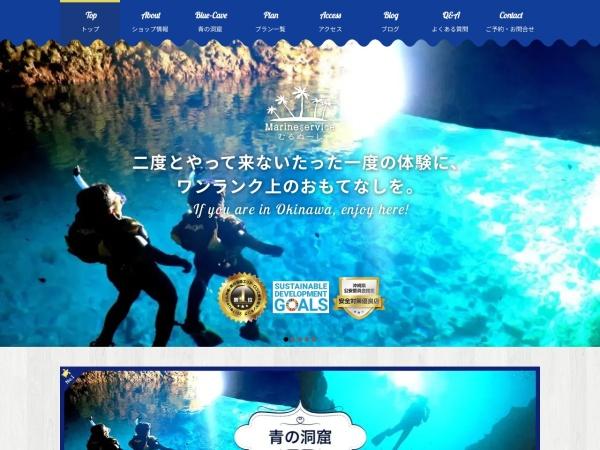 Screenshot of www.murunu-shi.com