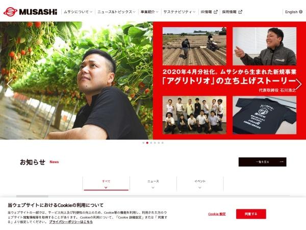 Screenshot of www.musashi.co.jp