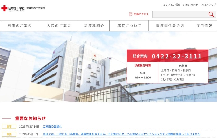 Screenshot of www.musashino.jrc.or.jp