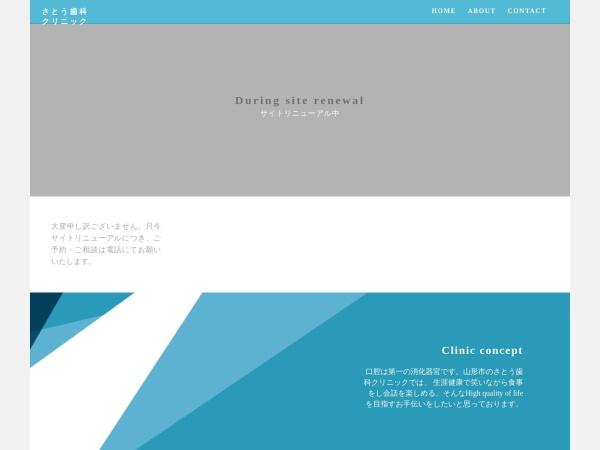 http://www.mushibaikin.jp/