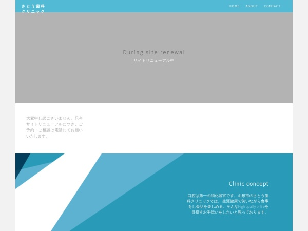 Screenshot of www.mushibaikin.jp