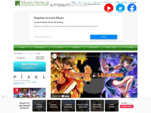 Screenshot of www.music-note.jp