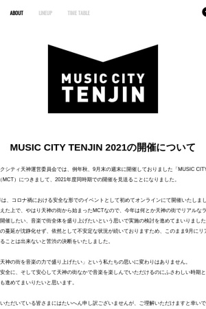 Screenshot of www.musiccitytenjin.com