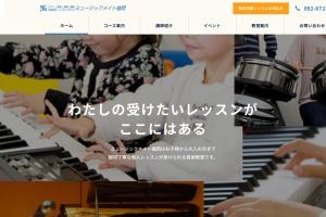 ミュージックメイト福岡