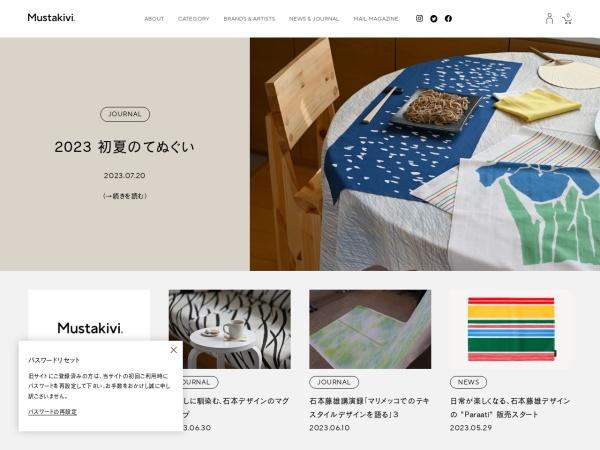 http://www.mustakivi.jp