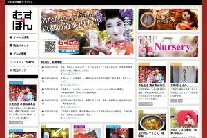 Screenshot of www.musubi.tv