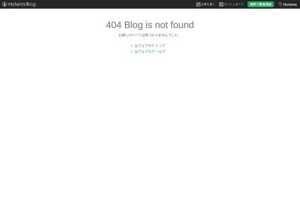 Screenshot of www.mutant-tetsu.com