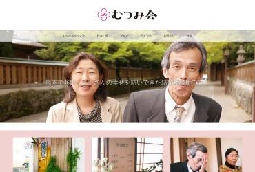 Screenshot of www.mutsumi-kai.com