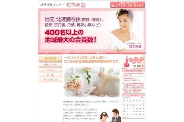 http://www.mutsumi.org/