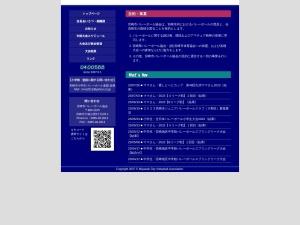 http://www.mvba.jp/